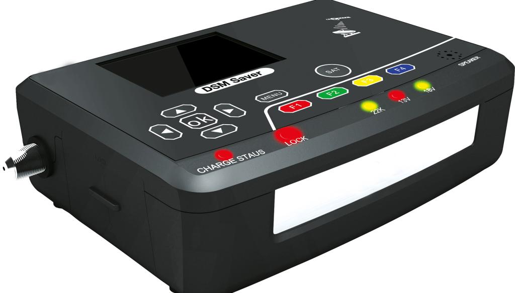 gm-600-hd-pro-nano